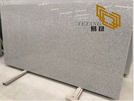 G603 Granite Slabs for Hotel Kitchen Countertops (YQW-11008G)