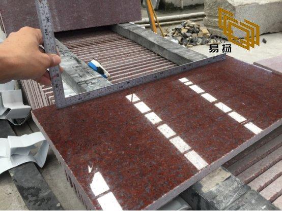 Indian Red Granite | Indian Red Granite Slabs & Tiles for