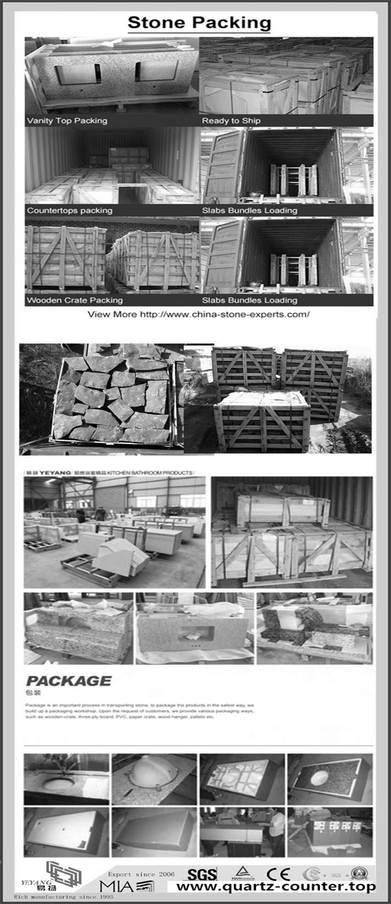 quartz stone packing
