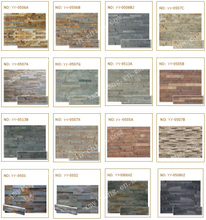 Stone Veneer/Wall Panel/Ledgestone/Wall Cladding Culture Stone (YY-VCS)