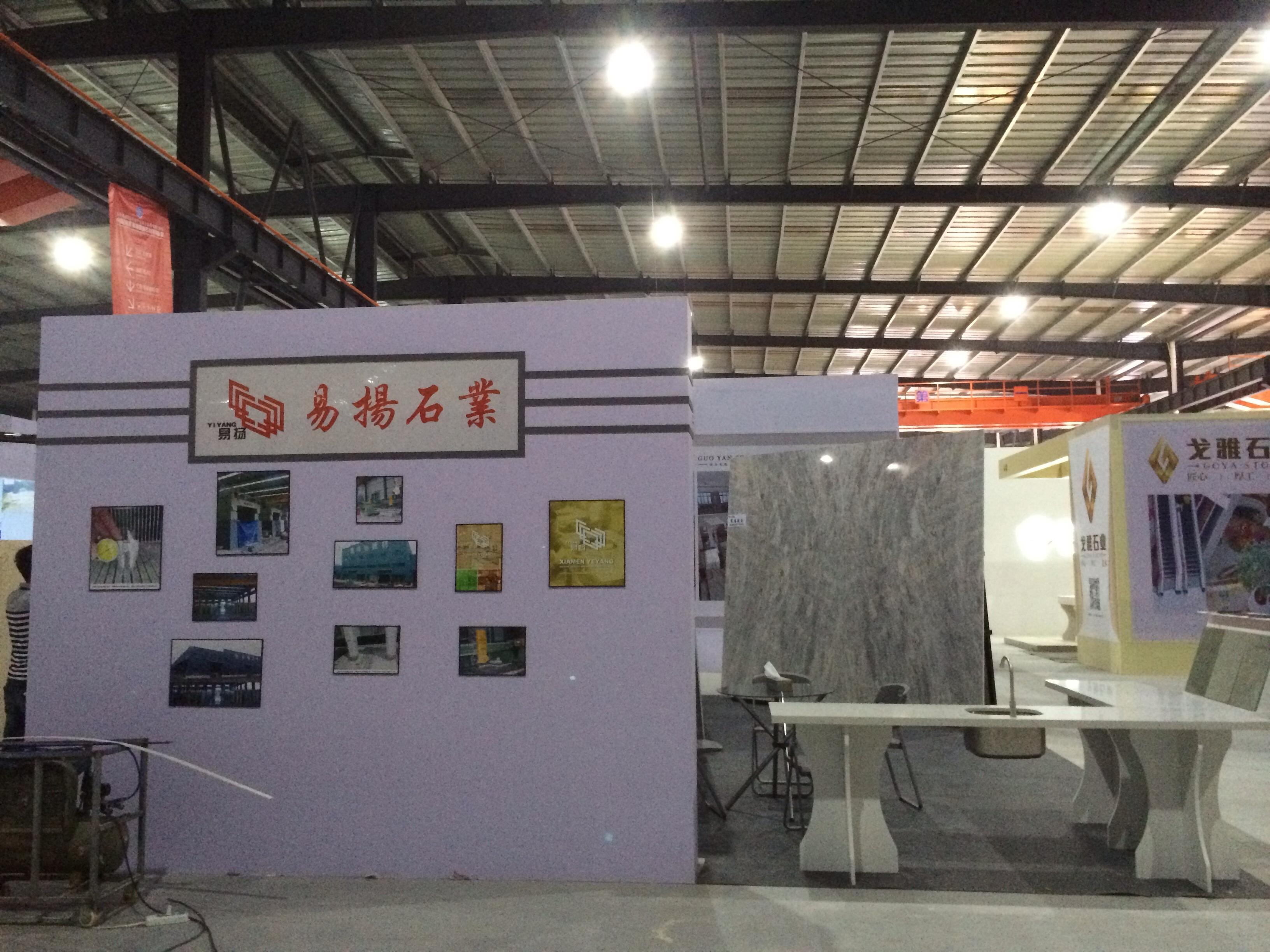 The Nantong Stone fair YEYANG booth A22, welcome your visit