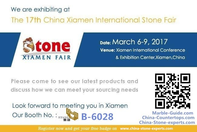 YEYANG Booth No.:B 6028 -China Xiamen International Stone Fair March 6-9,2017