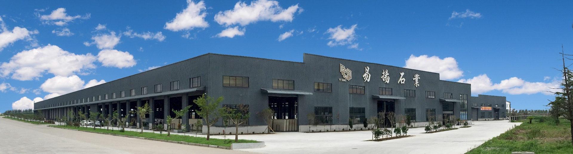 YEYANG New Marble Stone Factory
