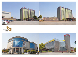 Changhong Intenational Building Exterior Cladding