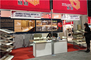 Stone Fair:Xiamen Yeyang Stone Factory——2013 USA fair COVERINGS in Atlanta-8459&8461