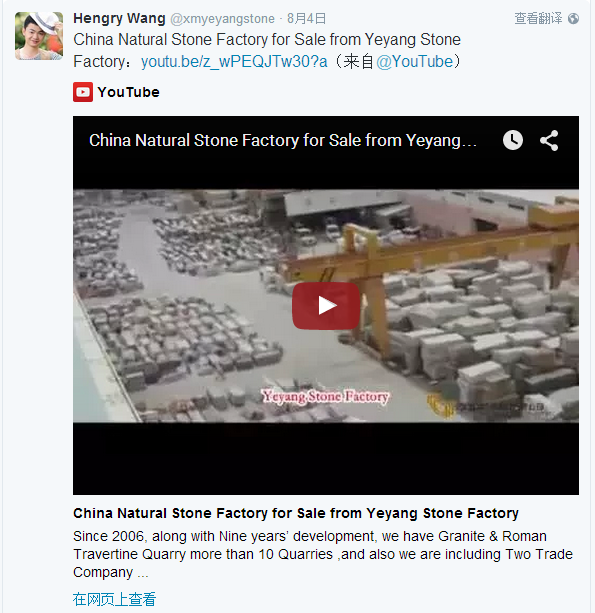 Congratulation:Yeyang Stone Factory Twitter.com Company Page have been published!